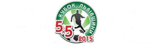 -lviv open cup 2015