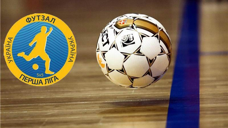1_liga_futsal