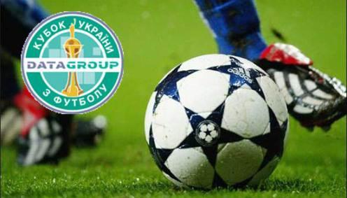 futbol_cup_ukr